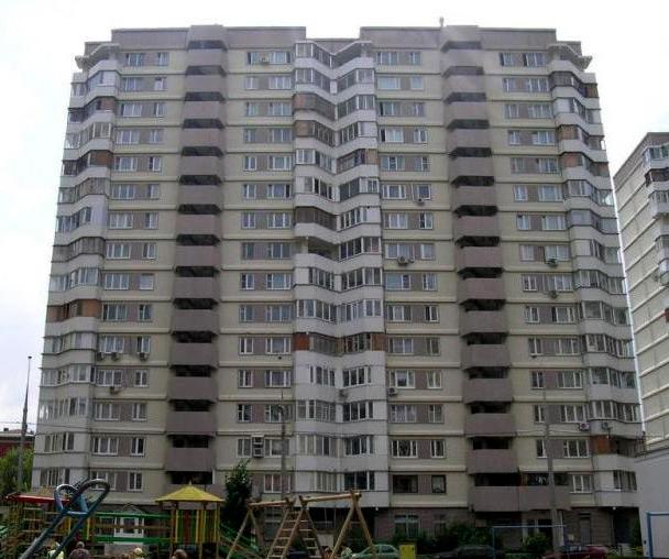Типовой жилой дом серии пд-4 планировки квартир, фото.