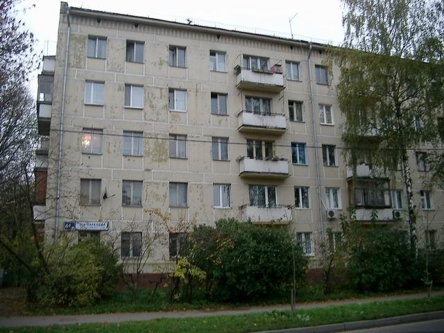 Купить трехкомнатную квартиру в Калининграде: продажа
