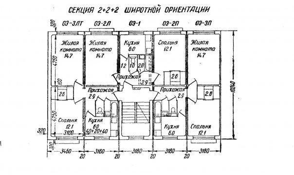 Типовой жилой дом серии ii-38 планировки квартир, фото.